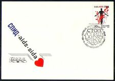 Russia 1993 Medical/anti-AIDS/Health/Welfare FDC n31257