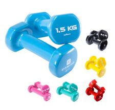 TWIN PACK DUMBBELLS HOME GYM PILATES TONING