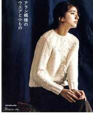 Aran Knitting Clothes and Goods  - Japanese Craft Book