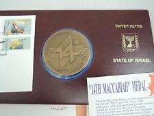 1993 14th Maccabiah Int'l Jewish Sport Games Philatelic Numismatic Cover w/Medal
