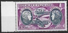 FRANCE - POSTE AERIENNE N° 47 NEUF **