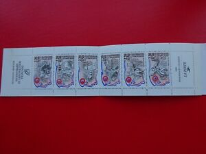 FRANCE 1989 Bicentenary of Fr Revolution Booklet superb MINT condition SG CSB13