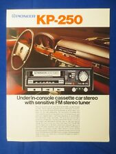 Pioneer KP-250 Cassette Sales Brochure Factory Original The Real Thing