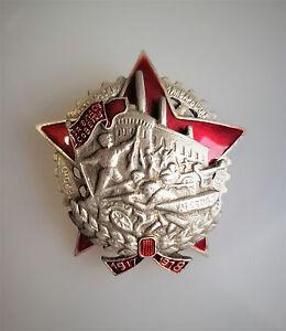 Roter Stern UdSSR Orden Arsenal Russland 1917-1918