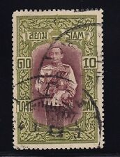 Thailand Scott # 155 VF used neat cancel nice color cv $ 95 ! see pic !
