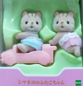 Sylvanian Families Calico Critter Striped Cat TWINS NI-116 Epoch