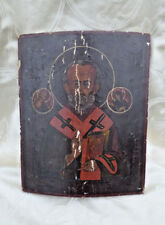 Ancienne Icone Russe 18 e Peinte sur Bois Antic Orthodox Icon Russian Painted