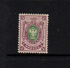 Mint Hinged Single Finnish Stamps