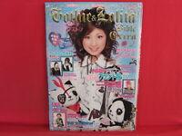 Gothic & Lolita Bible Extra #2 Japanese Costume Cosplay Magazine w/pattern sheet