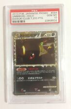 Pokemon PSA 10 GEM MINT UMBREON Daisuki Club 7200pts Japanese Holofoil #054/L-P
