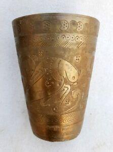 Antique Old North Indian Brass Islamic Mughal Milk Drink Kitchenwere Pot Tumbler
