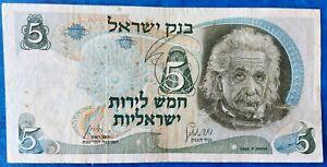 Israel 5 Lira Pound Banknote Albert Einstein 1968 VF Red S/N