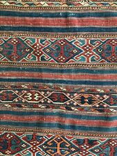 Antique Caucasian sumac rug, all wool, beautiful organic colors 2' x 3 ft