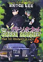 Green Hornet 6 - Fear The Vengeance Of Kato---- Hong Kong Kung Fu Martial Arts