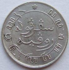 NIEDERLANDE INDIEN 1/10 GULDEN 1898 in SEHR SCHÖN !!!