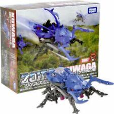 Takara Tomy ZOIDS ZW07 Kuwaga (S) stag beetle Type 1/35 figure toy motion
