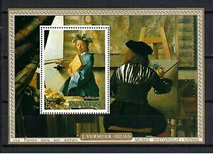 Rwanda 1975 Sc#683  Art-Vermeer-Painter in the Studio  MNH Souvenir Sheet