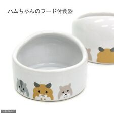 Hamster food bowl dish plate meal pottery Easy to wash Cleanliness japan new .