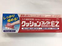 Shionogi CUSHION CORRECT EZ 30g Free shipping s8227