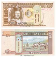Mongolia 50 Tugrik  2013  P-64c Banknotes UNC