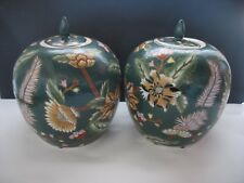 Pair of green Multicolor FLORAL and BUTTERFLY Porcelain Ginger Jars 10""