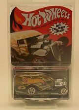 HOT WHEELS 2011 K-Mart Mail-In Blown Delivery