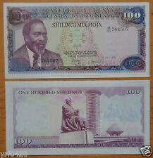 KENYA 100 Shillings Paper Money 1978 UNC