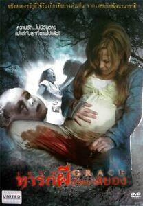 GRACE (2009) DVD R0 - Paul Solet, Jordan Ladd, Gory Baby Horror Thriller