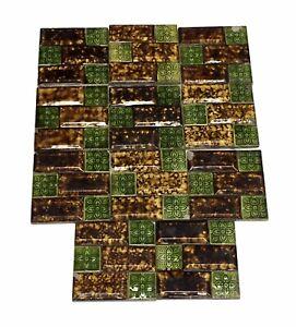 Antique Brown Raised Relief Tile Set