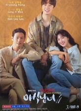 Korean Drama - Sweet Munchies
