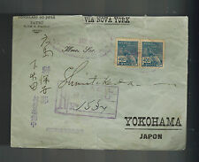 1926 Brazil Sao paulo Japan Consulate cover to Yokohama
