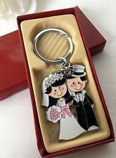 24-Wedding Party Favors Couple Giveaways Keychains-Llaveros Recuerdos De Boda