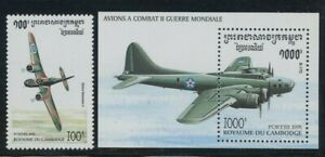 Cambodia 1995 World War II Aircraft set & S/S Sc# 1452-57 NH