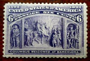 Buffalo Stamps:  Scott #235 Columbus Expo, Mint NH/OG & F/VF, CV = $165