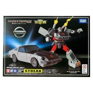 Transformers Masterpiece Bluestreak MP-18