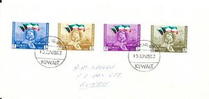 Middle East - Kuwait early stamp sets on FDCs - see scan!