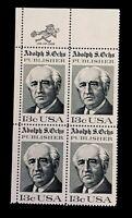 US Stamps, Scott #1700 13c Adolph S. Ochs Zip Code Block of 4 XF M/NH. Balanced.