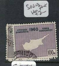 Cyprus SG 203, 205 VFU (8ebn)