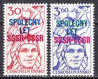 Tschechoslowakei 1978  Mi. 2425-26  postfrisch