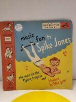 Spike Jones  Music Fun By Spike Jones 45 Vintage Kids Record yellow vinyl