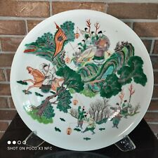 "China Antique famille leverte Porcelain Plate 19C. Yongzheng Mark 16"""