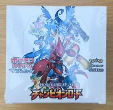 Pokemon Japanese Champions Road SM6b Booster Box - UK Seller (1)