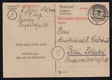 SBZ P 897 II, Behelfs-GS-Karte, SCHWERIN 10.7.45