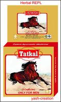 REPL Herbal Tatkal Capsule For Harder Erection and Enhances Vigor & Vitality