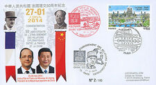 """AN14-CH4 FDC """"50 ans Relation Chine - France / XI JINPING & HOLLANDE"""" 2014"""