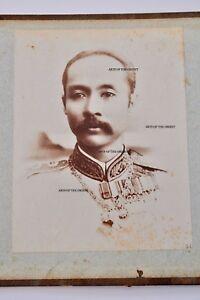 ANTIQUE ORIGINAL PHOTO THAI THAILAND RAMA V CHULALONGKORN PHOTO ALBUMEN SIAM 19C