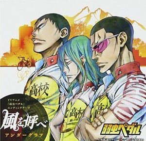 UNDER GRAPH-YOWAMUSHI PEDAL (ANIME) OUTRO THEME: KAZE WO YOBE-JAPAN CD C15