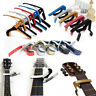 Acoustic Guitar Tuner Capo For Clamp Quick Bass Banjo Electric Key Trigger