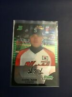 2005 Bowman Chrome # BDP151 SHIN SOO CHOO ROOKIE RC Texas Rangers $$ HOT LOOK !