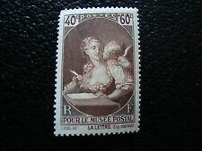FRANCE - timbre yvert et tellier n° 446 n** (A17) stamp french (dent courte)
